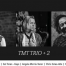 Thumbnail image for TMT Trio + 2 at Filament July 25