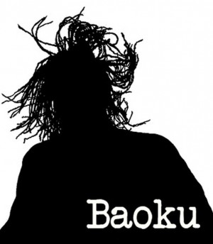 Post image for Cincinnati's Baoku at Rumba Cafe