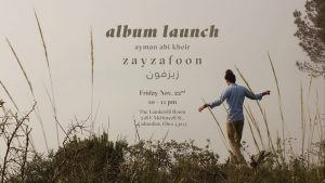 Post image for Ayman Abi Kheir – Zayzafoon